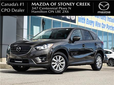 2016 Mazda CX-5 GS (Stk: SU1351) in Hamilton - Image 1 of 23