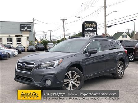2018 Subaru Outback 2.5i Limited (Stk: 247541) in Ottawa - Image 1 of 26