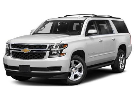 2020 Chevrolet Suburban LS (Stk: 9368-20) in Sault Ste. Marie - Image 1 of 9