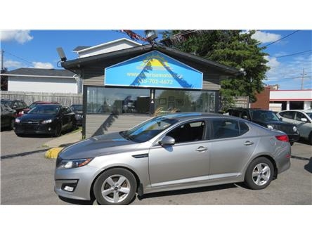 2015 Kia Optima LX (Stk: 539504) in Ottawa - Image 1 of 10