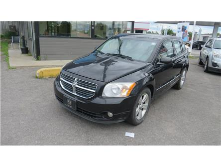 2010 Dodge Caliber SXT (Stk: A093) in Ottawa - Image 2 of 23