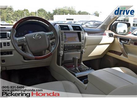 2012 Lexus GX 460 Base (Stk: P4881A) in Pickering - Image 2 of 35