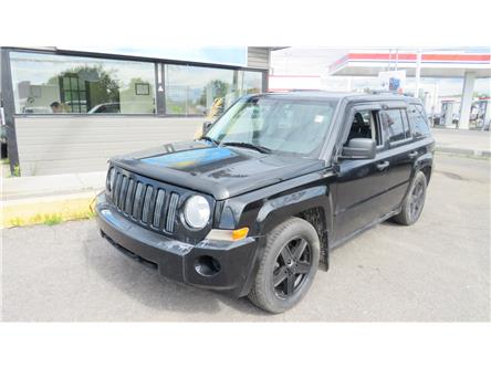 2008 Jeep Patriot Sport/North (Stk: A164) in Ottawa - Image 2 of 10