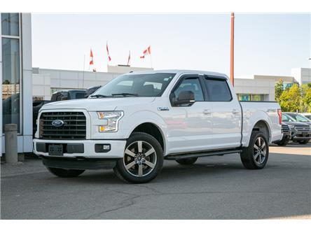 2016 Ford F-150  (Stk: 951300) in Ottawa - Image 1 of 29