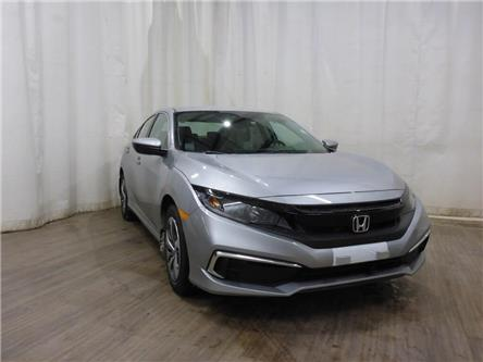 2019 Honda Civic LX (Stk: 1934145) in Calgary - Image 1 of 22