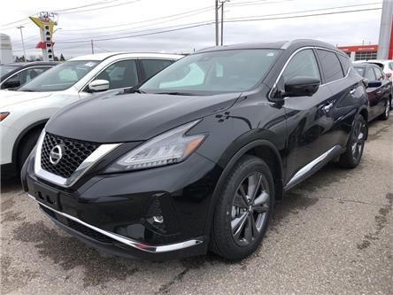 2019 Nissan Murano Platinum (Stk: V0236) in Cambridge - Image 1 of 5