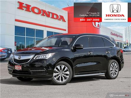 2015 Acura MDX Navigation Package (Stk: U4969) in Cambridge - Image 1 of 27