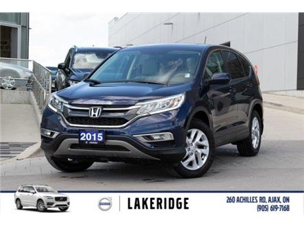 2015 Honda CR-V EX-L (Stk: V0444A) in Ajax - Image 1 of 26