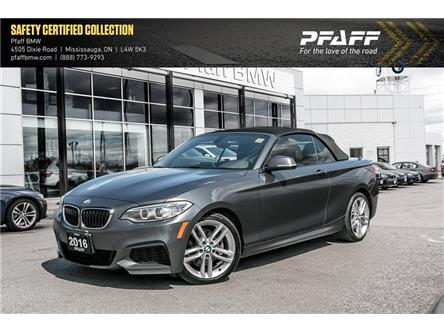 2016 BMW 228i xDrive (Stk: U5657) in Mississauga - Image 1 of 22