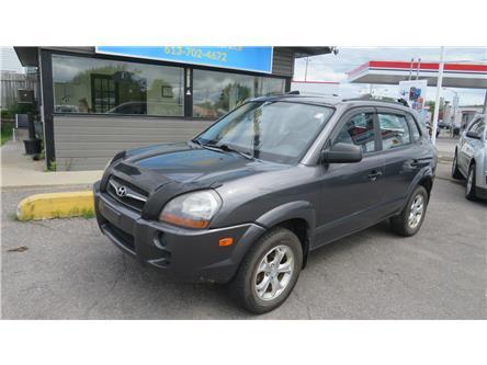 2009 Hyundai Tucson L (Stk: A032) in Ottawa - Image 2 of 18