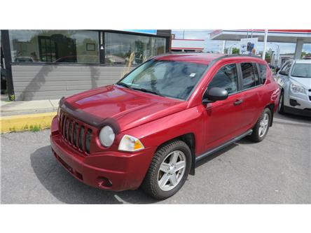 2007 Jeep Compass Sport/North (Stk: A025) in Ottawa - Image 2 of 9