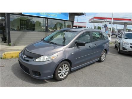 2007 Mazda Mazda5 GS (Stk: A017) in Ottawa - Image 2 of 21
