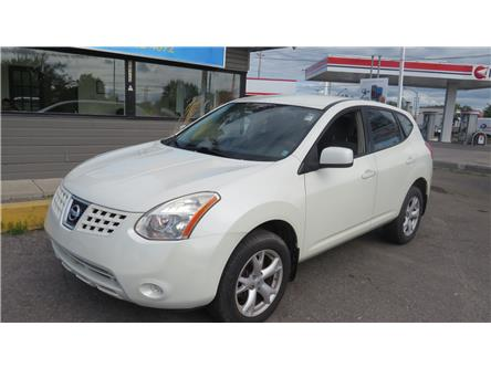 2009 Nissan Rogue S (Stk: ) in Ottawa - Image 2 of 19