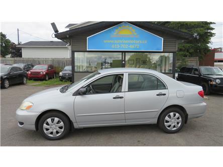 2007 Toyota Corolla CE (Stk: ) in Ottawa - Image 1 of 10