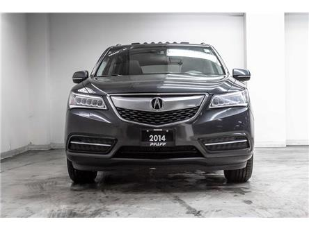 2014 Acura MDX Navigation Package (Stk: A12468A) in Newmarket - Image 2 of 22