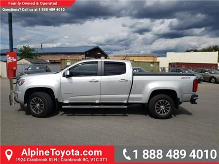 2015 Chevrolet Colorado Z71 (Stk: X582649P) in Cranbrook - Image 2 of 25
