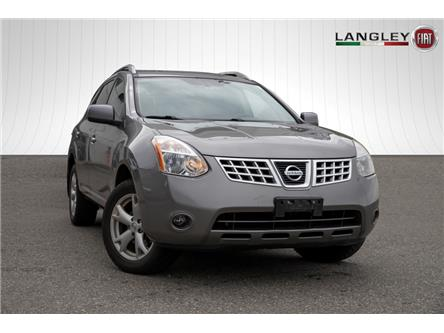 2008 Nissan Rogue SL (Stk: EE910090B) in Surrey - Image 1 of 19
