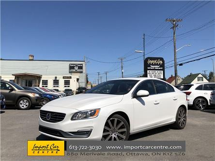 2015 Volvo S60 T6 (Stk: 332249) in Ottawa - Image 1 of 24
