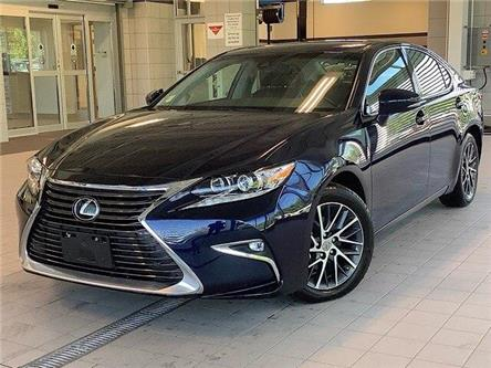 2018 Lexus ES 350 Base (Stk: 1342) in Kingston - Image 1 of 27