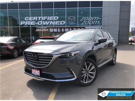 2019 Mazda CX-9 Signature (Stk: D-19742) in Toronto - Image 1 of 14