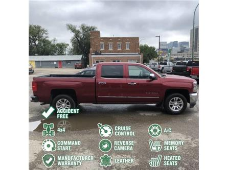 2018 Chevrolet Silverado 1500  (Stk: 12479A) in Saskatoon - Image 2 of 18