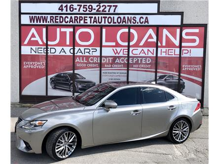 2015 Lexus IS 250 Base (Stk: 024603) in Toronto - Image 1 of 13
