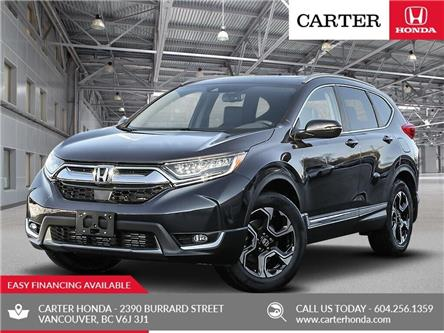 2019 Honda CR-V Touring (Stk: 2K57710) in Vancouver - Image 1 of 23