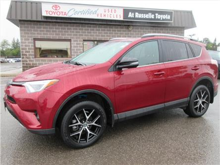 2018 Toyota RAV4  (Stk: 193451) in Peterborough - Image 1 of 23