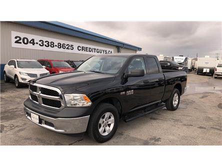 2018 RAM 1500 ST (Stk: I7819) in Winnipeg - Image 1 of 22