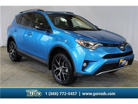 2018 Toyota RAV4 Hybrid  (Stk: 241542) in Milton - Image 1 of 49