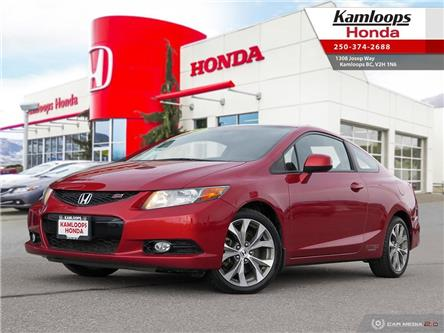 2012 Honda Civic Si (Stk: 14095A) in Kamloops - Image 1 of 25