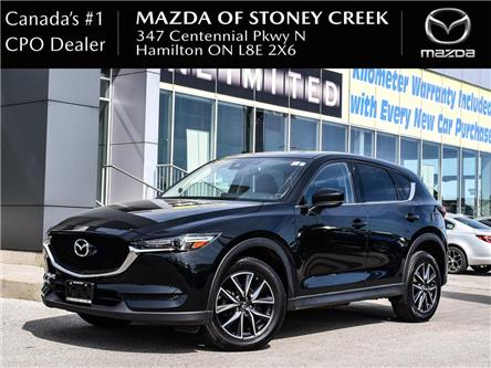 2017 Mazda CX-5 GT (Stk: SU1370) in Hamilton - Image 1 of 27