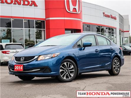 2014 Honda Civic EX (Stk: 19848A) in Milton - Image 1 of 25
