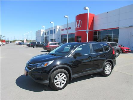 2015 Honda CR-V SE (Stk: SS3608) in Ottawa - Image 1 of 15