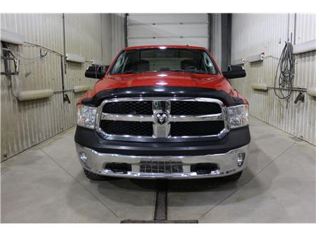 2017 RAM 1500 ST (Stk: KT071A) in Rocky Mountain House - Image 2 of 23