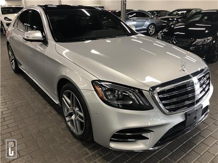 2018 Mercedes-Benz S-Class Base (Stk: 4978) in Oakville - Image 1 of 26