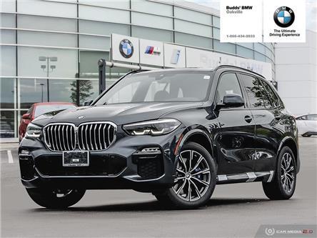 2019 BMW X5 xDrive40i (Stk: T712537) in Oakville - Image 1 of 27