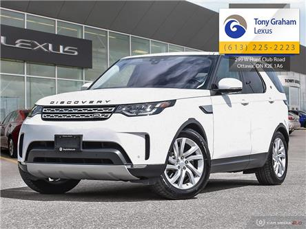 Lexus Used Cars >> 2017 Land Rover Discovery Hse