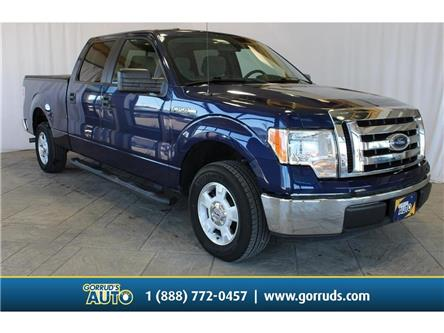 2012 Ford F-150  (Stk: C62946) in Milton - Image 1 of 39