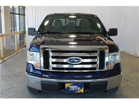 2012 Ford F-150  (Stk: C62946) in Milton - Image 2 of 39