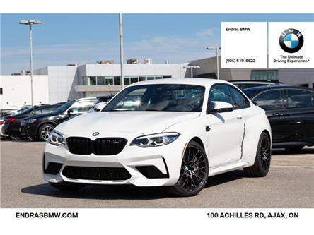 2020 BMW M2 Competition (Stk: 20386) in Ajax - Image 1 of 20