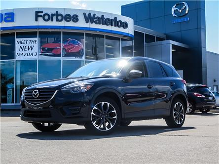 2016 Mazda CX-5 GT (Stk: L2351) in Waterloo - Image 1 of 26