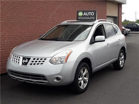 2008 Nissan Rogue  (Stk: N466AP) in Charlottetown - Image 1 of 8