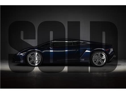 2013 Lamborghini Gallardo LP 560-4 Coupe (Stk: MU2162) in Woodbridge - Image 1 of 12
