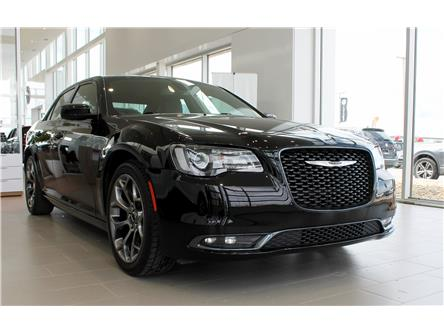 2018 Chrysler 300 S (Stk: V7251A) in Saskatoon - Image 1 of 23