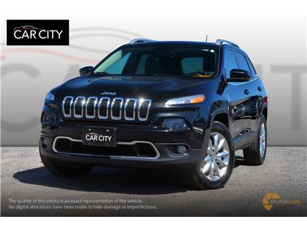 2014 Jeep Cherokee Limited (Stk: 2667) in Ottawa - Image 1 of 20