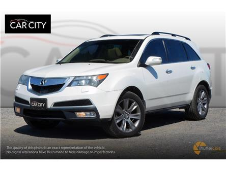 2012 Acura MDX Elite Package (Stk: 4000) in Ottawa - Image 2 of 20