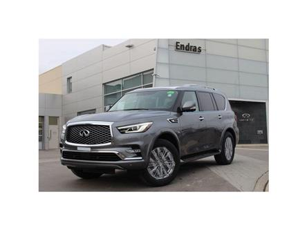 2018 Infiniti QX80 Base 7 Passenger (Stk: 80081) in Ajax - Image 1 of 13