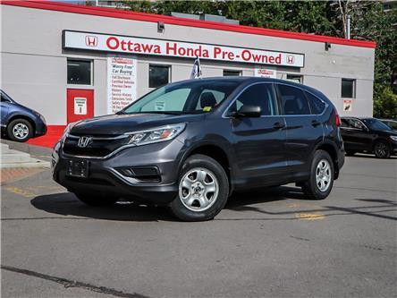 2015 Honda CR-V LX (Stk: 32610-1) in Ottawa - Image 1 of 27