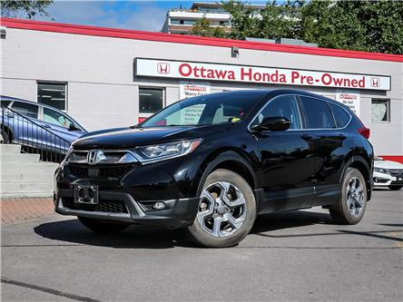 2017 Honda CR-V EX (Stk: H7857-0) in Ottawa - Image 1 of 27